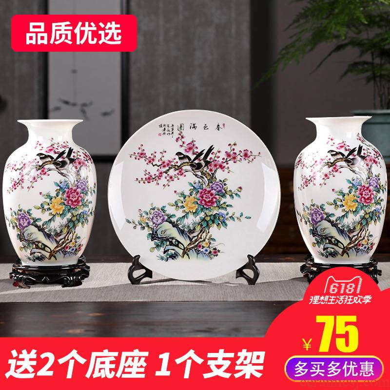 Three - piece suit of jingdezhen ceramics, vases, I and contracted home furnishing articles sitting room the size of flower arranging decorative arts and crafts