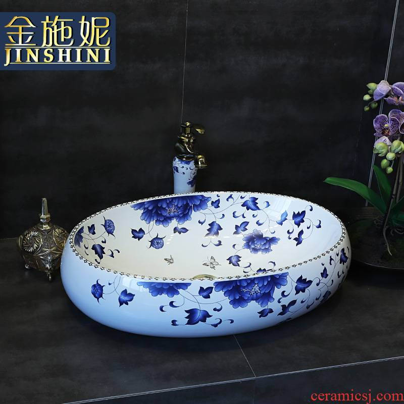 Gold cellnique bathroom sinks blue - and - white lavabo ceramic art basin of Chinese style antique small round sink