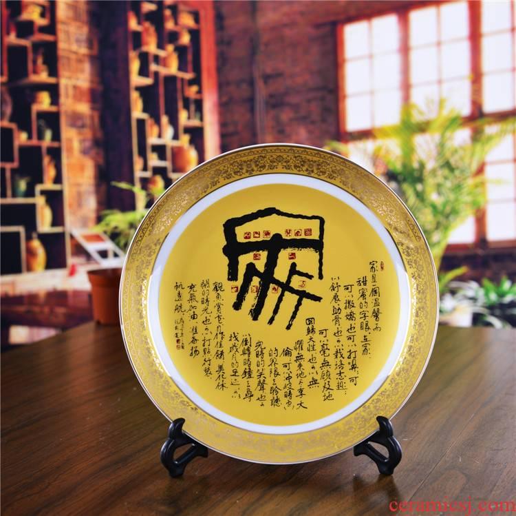 Jingdezhen ceramics powder enamel decoration decoration plate a modern living room handicraft furnishing articles sat dish dish