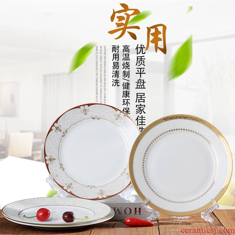 Household jingdezhen ceramic dishes creative plate Chinese steak contracted 8 inches dish dish dish dish