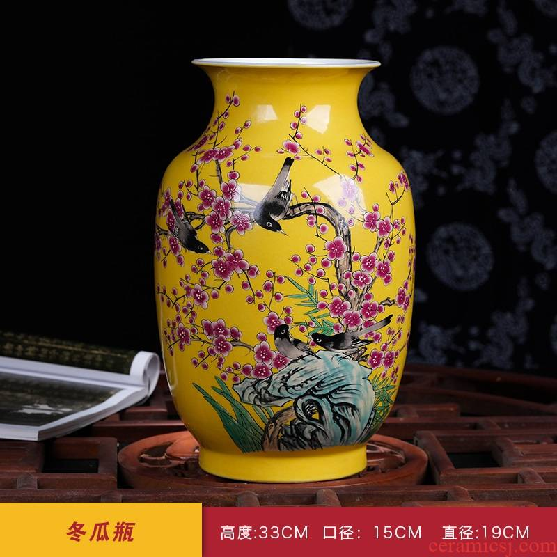 Jingdezhen ceramics famille rose porcelain vase hand - made flower vase sitting room furniture craft ornaments furnishing articles