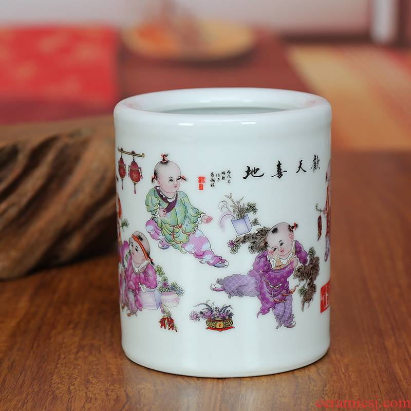 Jingdezhen ceramic famille rose porcelain vase merrily merrily I household brush pot furnishing articles study office arts and crafts