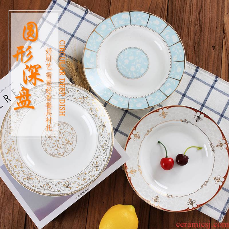 Jingdezhen ceramic plate household circular deep dish Chinese contracted creative ipads China food breakfast dishes microwave tableware