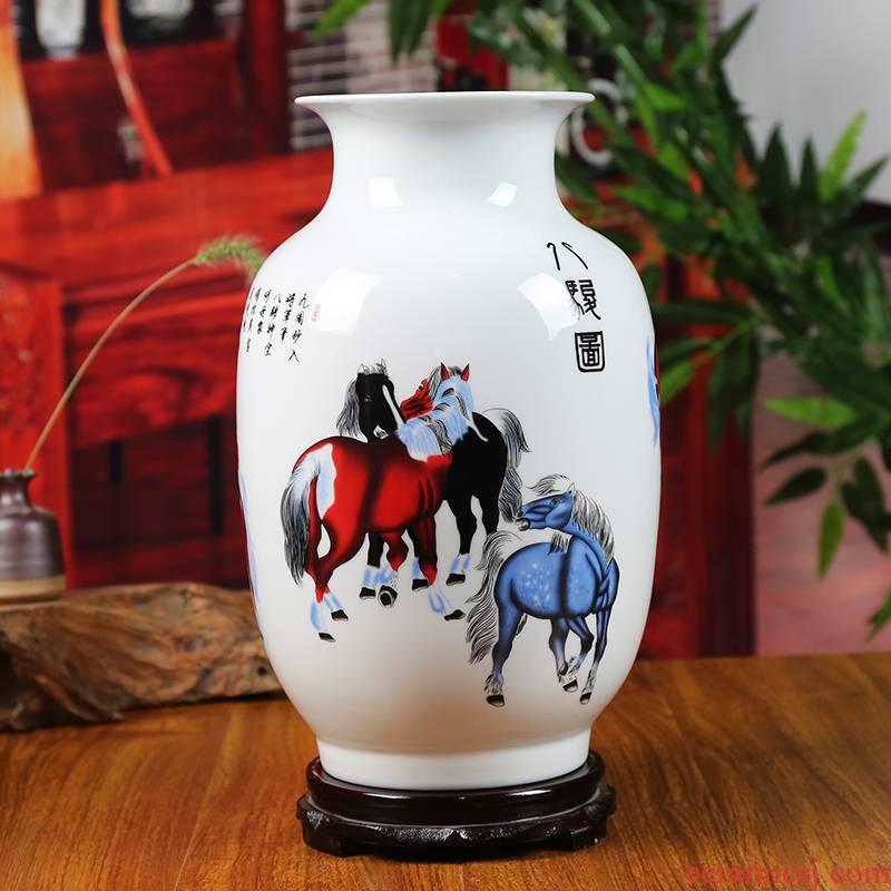 Jingdezhen ceramics powder enamel 8 figure vase modern home sitting room handicraft furnishing articles wedding gift company