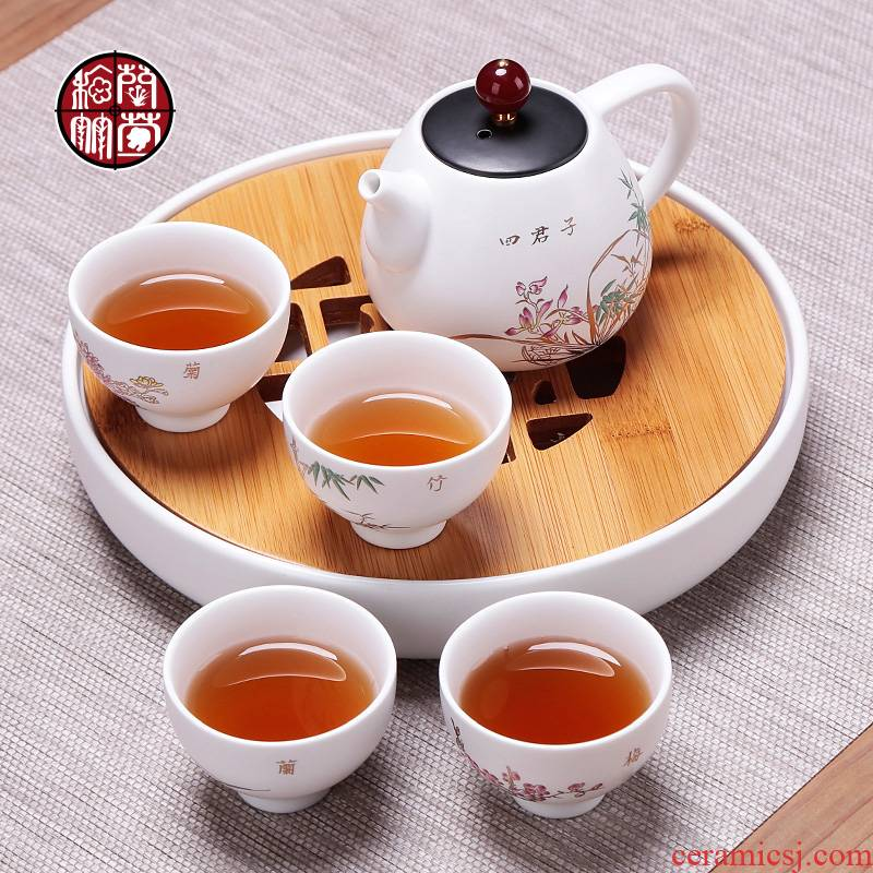 Travel household ceramics kung fu tea set of 4 families with tray was portable bag tea I and contracted tea cups