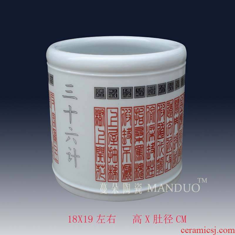 Jingdezhen brush pot text pattern brush pot culture handwritten ave pen container large porcelain brush pot gift pen container