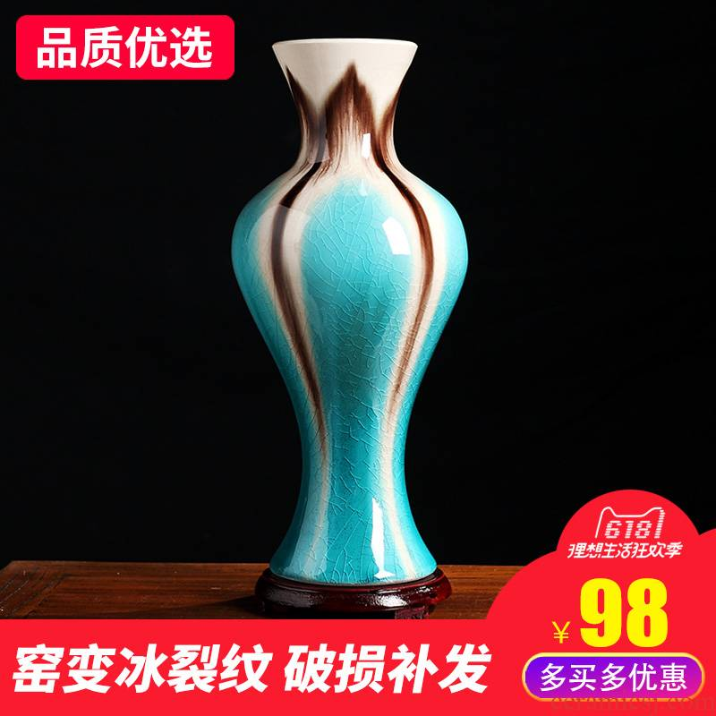 Jun porcelain of jingdezhen ceramics vase furnishing articles dried flower arranging flowers archaize sitting room ice crack glaze household decorative arts and crafts