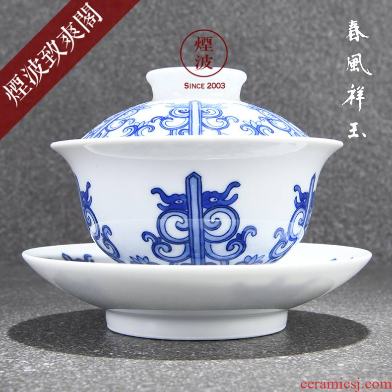 Those jingdezhen spring auspicious jade Zou Jun up system with hand - made of blue and white porcelain dragon tureen the warring states period