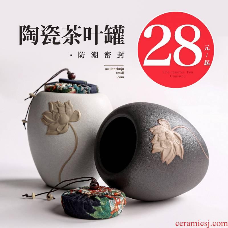 Ceramic tea pot size half jins to coarse pottery large 1 catty seal pot trumpet a kilo of tea storage jar to restore ancient ways