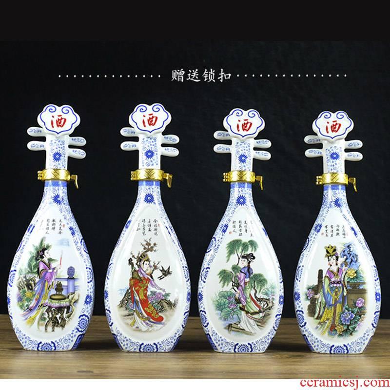 1 kg of jingdezhen ceramic bottle wine jar empty bottle wine bottle wine pipa bottle wine furnishing articles to the lock