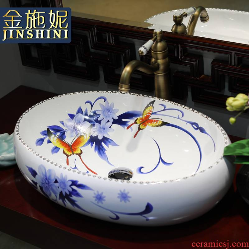 Gold cellnique jingdezhen ceramics on blue and white lavatory basin of Chinese style round sink basin archaize basin
