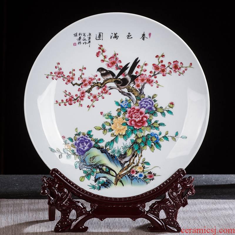 Jingdezhen ceramics powder enamel decoration decoration plate sat dish dish modern fashionable sitting room handicraft furnishing articles