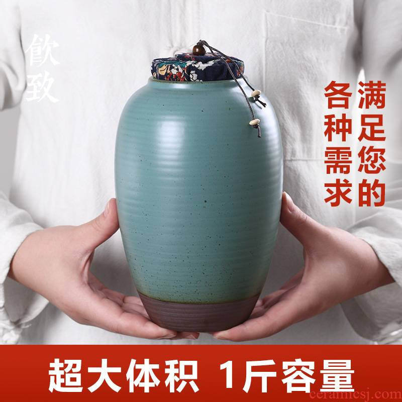 Ultimately responds to coarse pottery storage to save tea caddy fixings a jin of large capacity storage tanks large household receives ceramic seal as cans
