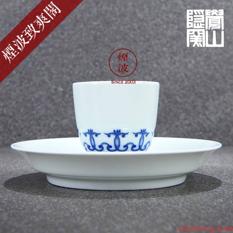 Those hidden up porcelain jingdezhen sleep mountain Ding You imitation kangxi bound branch order a cup of tea cups