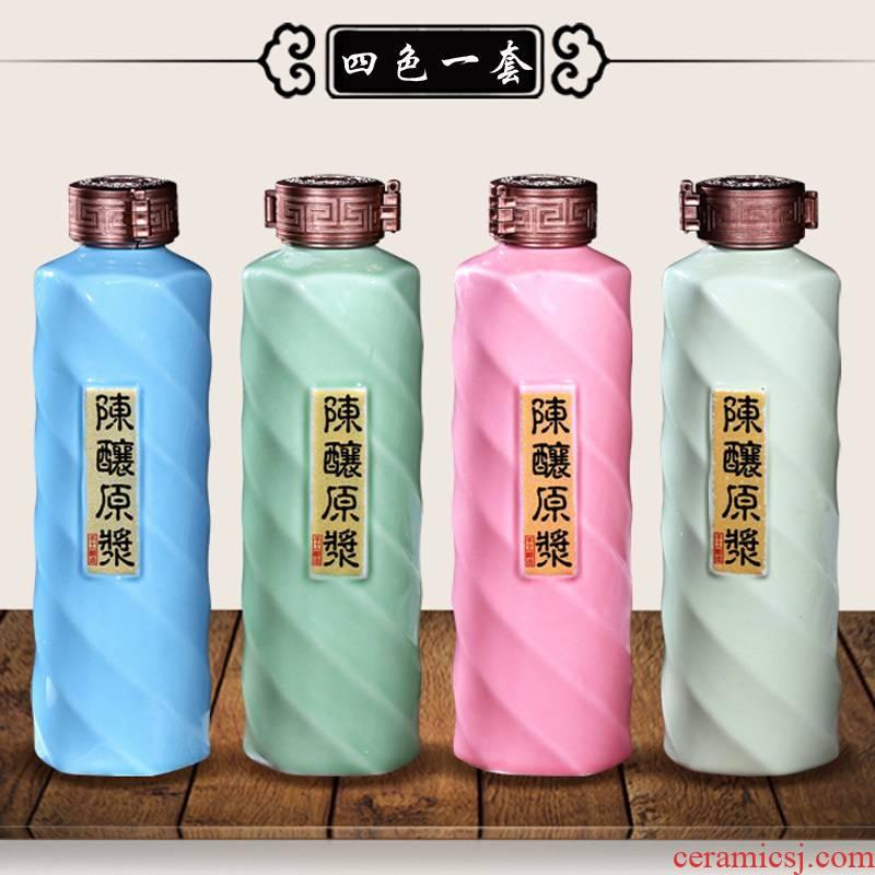 Jingdezhen ceramic 1 catty creative bottles hip furnishing articles empty bottles of wine wine bottle xGRIM3oPVB