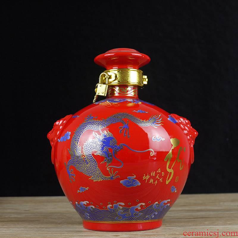 5 jins of ceramic bottle of jingdezhen ceramic jars China red wine bottle dragon playing hip flask wine to lock