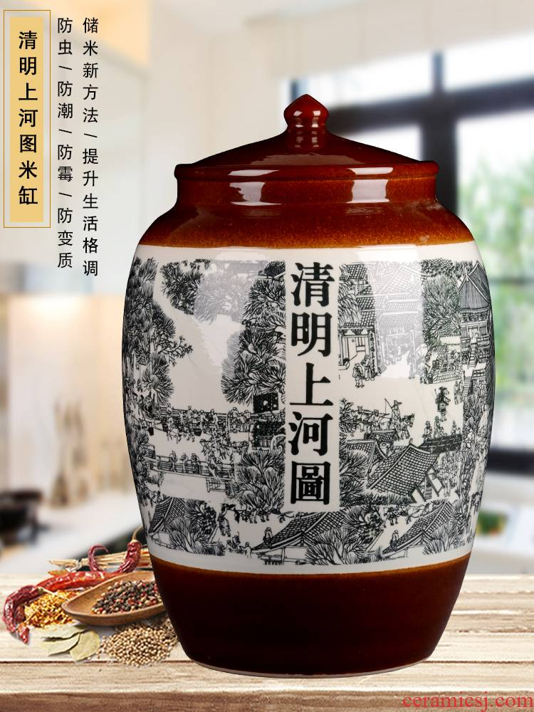 Ceramic barrel with covering cylinder household food storage tank 50 kg 100 jins insect - resistant moistureproof jingdezhen pickles cylinder