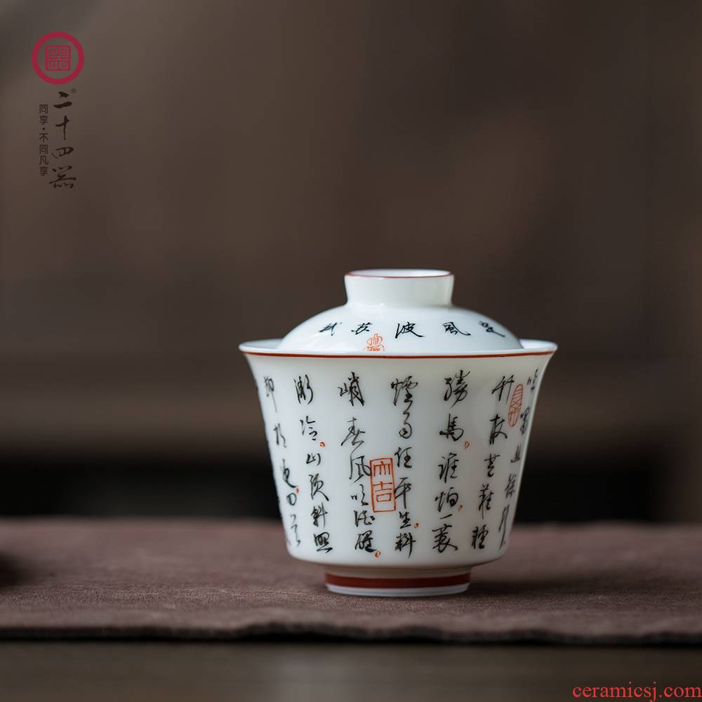 24 is small tureen Japanese single three tea cup tea bowl jingdezhen ceramics pure manual