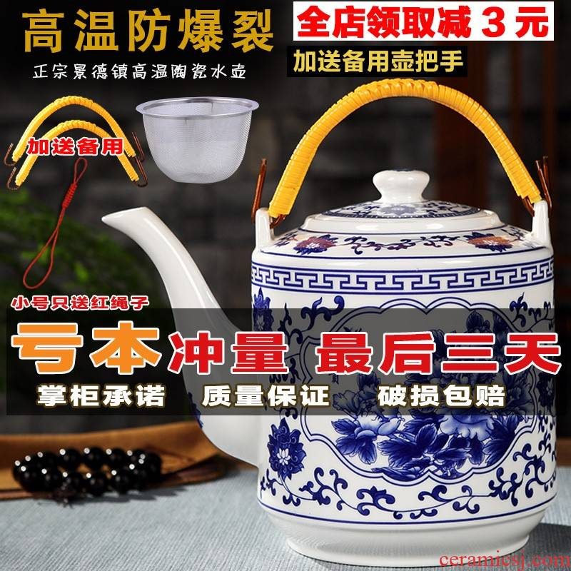 Ceramic tea commentary Ceramic kettle domestic large capacity porcelain teapot explosion - proof cold cold canteen girder kettle