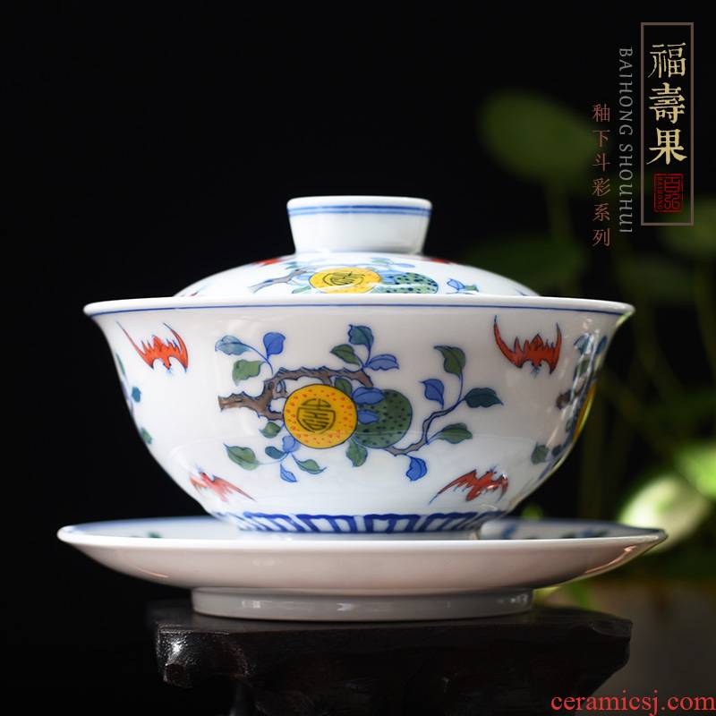 Hundred hong archaize bucket under the glaze color longevity fruit tureen jingdezhen tea cups hand - made only three cups of tea bowl