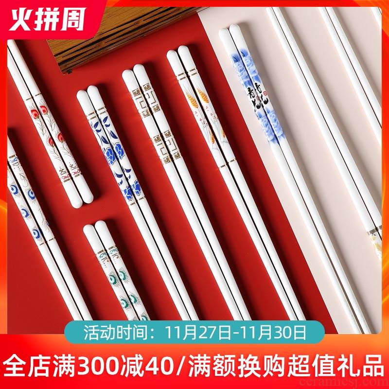 Jingdezhen ceramic household European high - grade ipads China ivory chopsticks antiskid mouldproof drop 1 double pack the dining table