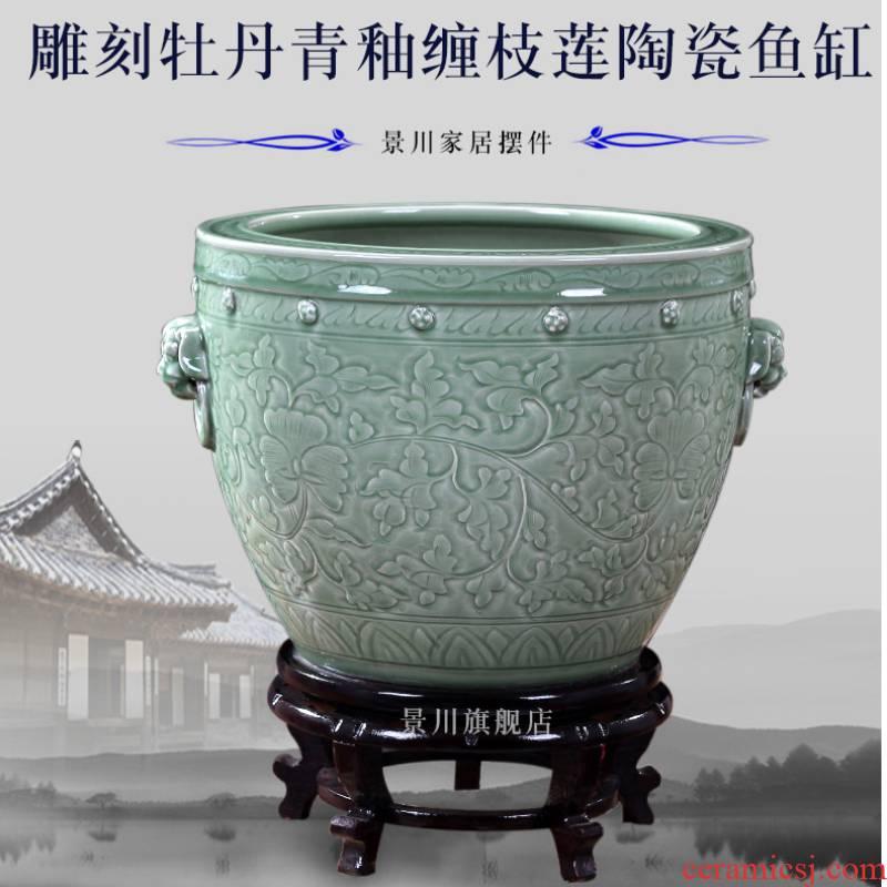Jingdezhen ceramics shadow carving green brocade carp goldfish bowl lotus cylinder branch LianHe flower tortoise cylinder aquarium