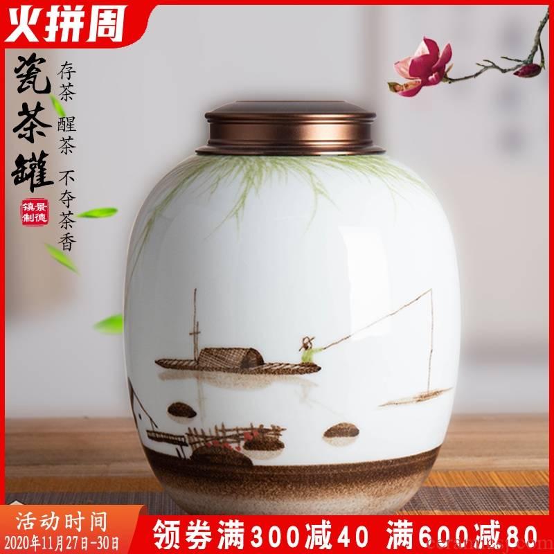 Jingdezhen hand - made ceramic tea pot home 1 catty three catties storage tank pu 'er tea tea ceramic seal storage tank