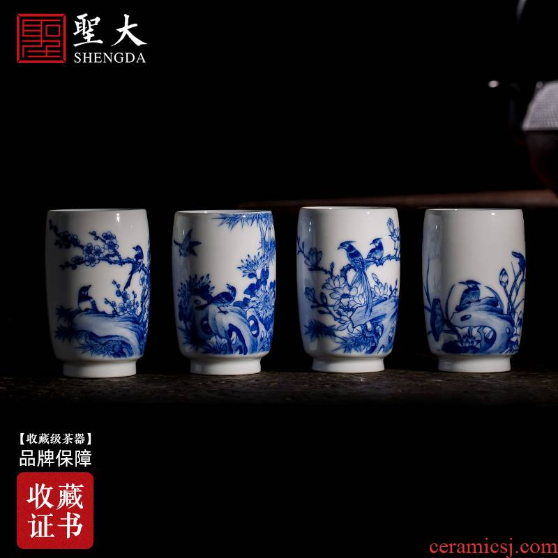 The big blue and white flowers and birds in The spring makeup cup sample tea cup hand - made ceramic kungfu single cup cup of jingdezhen tea service