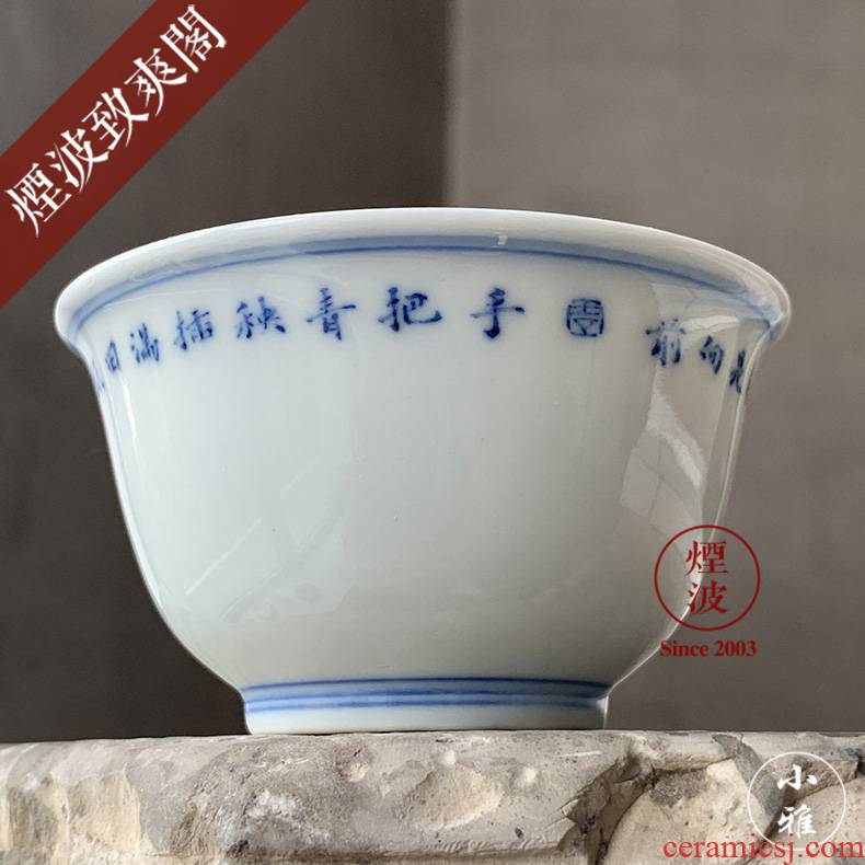 The smoke jingdezhen lesser RuanDingRong made lesser planting poems sample tea cup tea cups