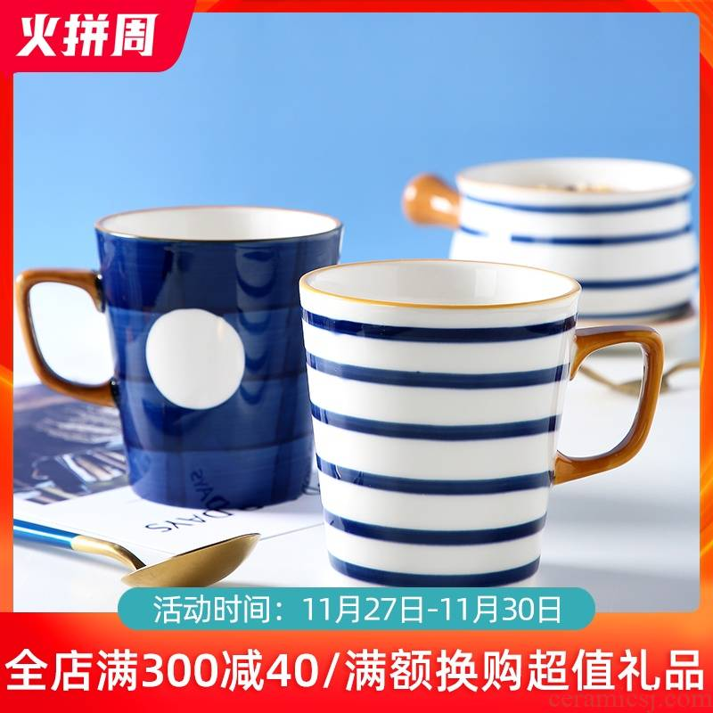 Ceramic water mark cup large capacity domestic creative move trend gargle cup men 's and women' s milk coffee cups