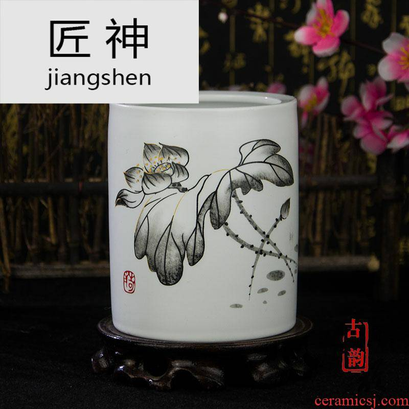Jingdezhen ceramic creative students receive a hair brush pot move four treasures of the study of art furnishing articles gift pen container