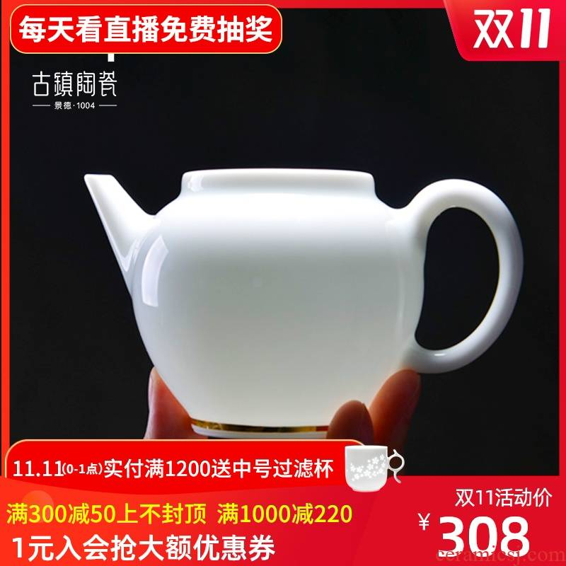 Ancient pottery and porcelain of jingdezhen kung fu tea set tea tray teapot teacup tea tray of a complete set of household solid wood tea cup