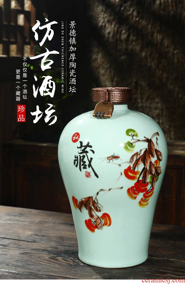 Jingdezhen ceramic bottle is empty bottle 5 jins of household seal hip jars restoring ancient ways how 2 jins 1 catty 10 jins