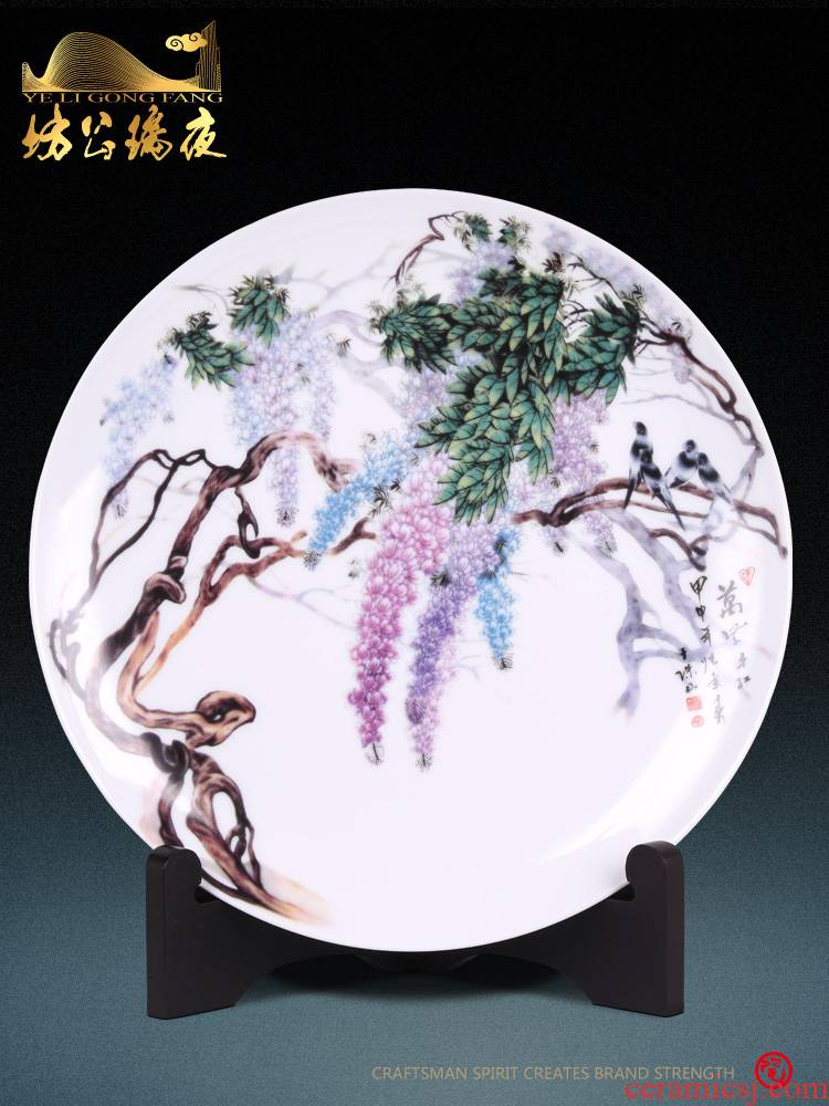 Jingdezhen ceramics furnishing articles full decoration hanging dish sat dish plate household handicraft decoration in the living room