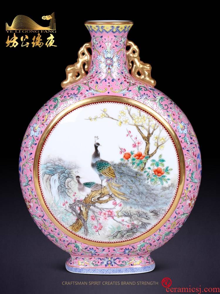 Jingdezhen ceramics furnishing articles imitation the qing qianlong pastel dress on bottles of Chinese style living room TV ark, household decoration