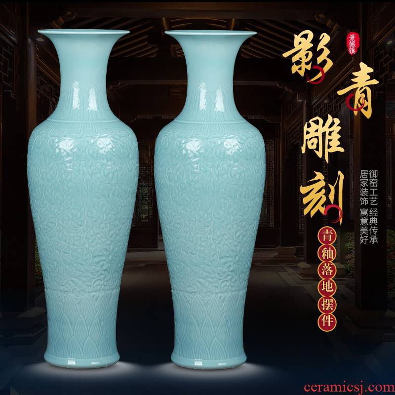 Jingdezhen ceramics big vase peony furnishing articles furnishing articles sitting room ground carving celadon lotus large. 1 m tall