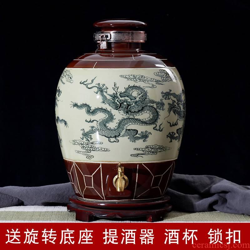 Jingdezhen ceramic wine wine jar cylinder 10 jins 20 jins 30 jins 50 jins antique bottle seal hip flask