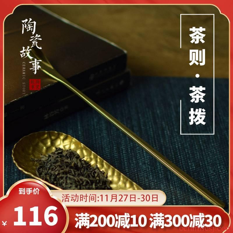 Grilled ceramic story ChaBo tea tea is alloy ChaZhen Japanese kung fu tea accessories tea holder tea tea spoon