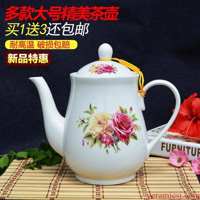 New ceramics big cool domestic large capacity filter kettle teapot anti shock bottle coffee pot of tea kettle
