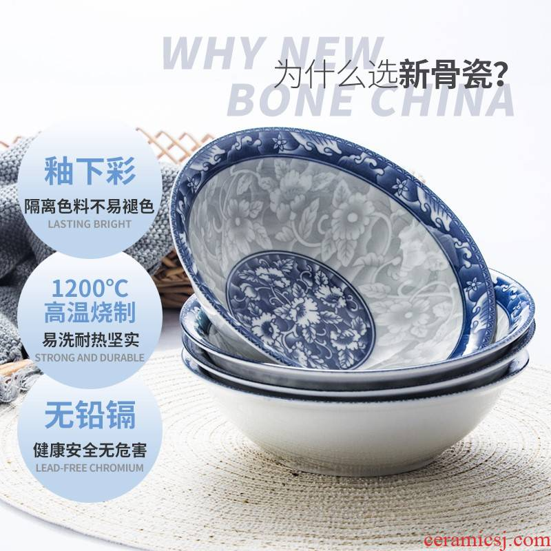Jingdezhen Japanese household pull rainbow such use large soup bowl eat bowl mercifully rainbow such use ceramic tableware at upstream of blue and white porcelain bowl