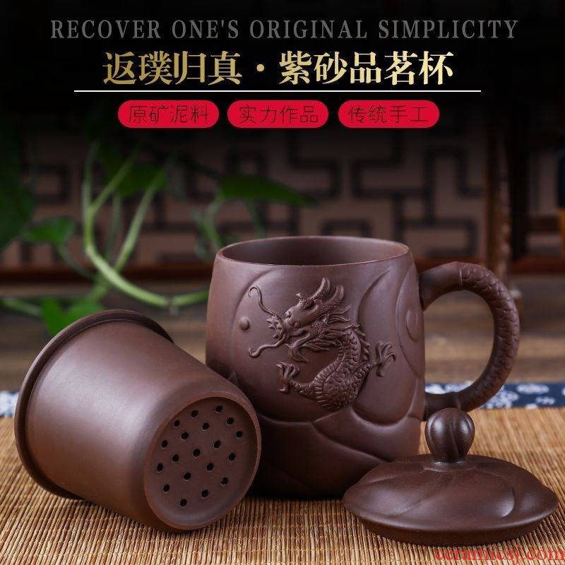 Son violet arenaceous big yixing cup with office temperature capacity of pure cover cup tea water ceramic craft master