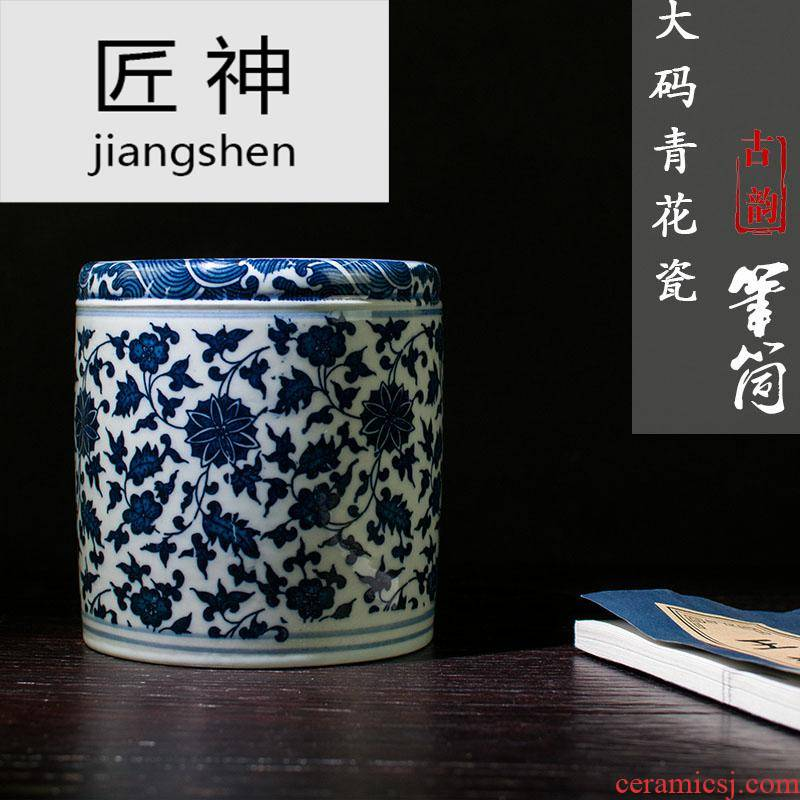 Jingdezhen ceramic antique blue and white porcelain brush pot size brush barrels Chinese wind restoring ancient ways is the large capacity to receive furnishing articles
