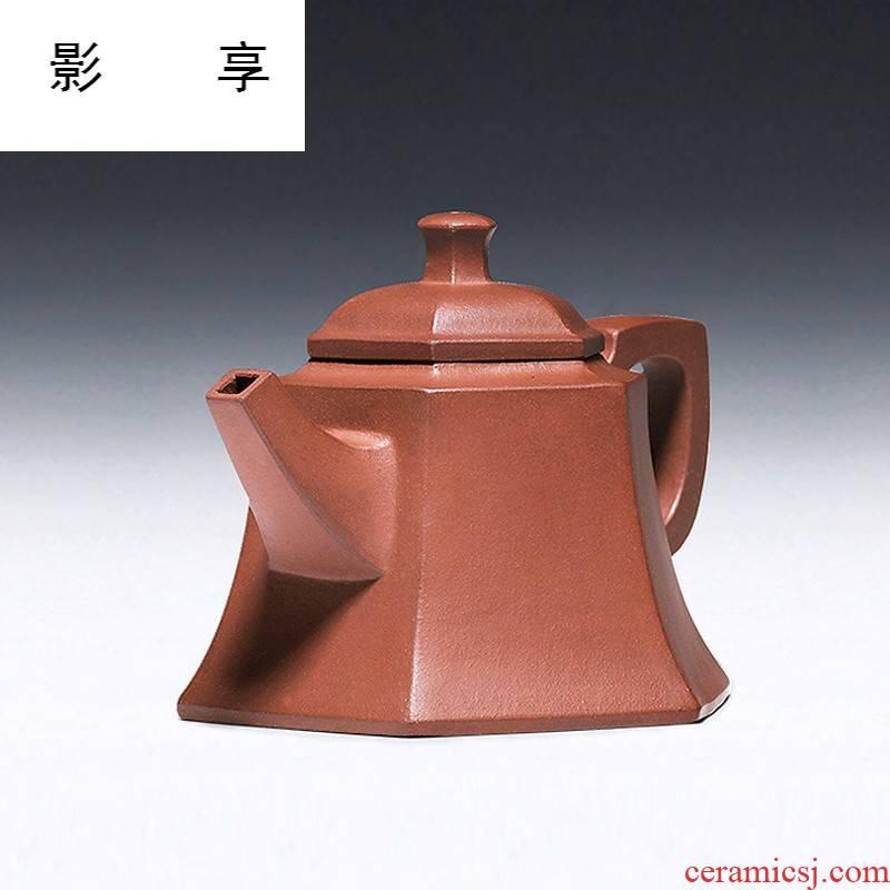 Yixing it pure manual shadow enjoy 】 【 famous the qing cement six teapot penghu - glance kung fu tea set the teapot