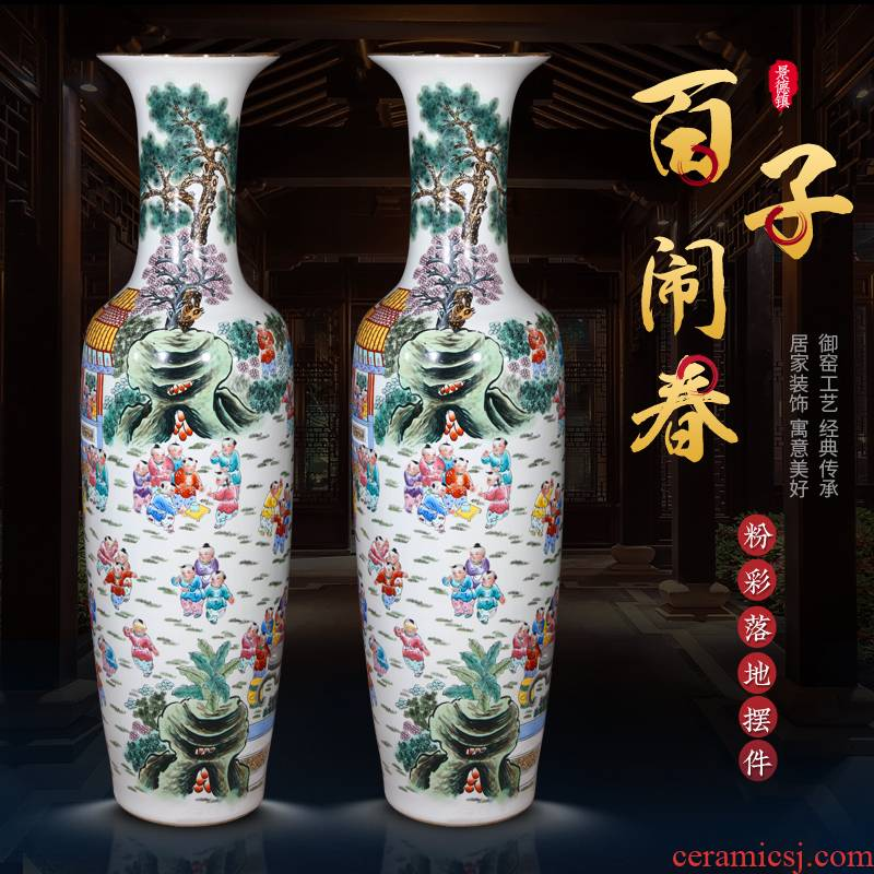 Jingdezhen ceramics powder enamel of large vase furnishing articles opening gifts to heavy large Chinese style household decorations