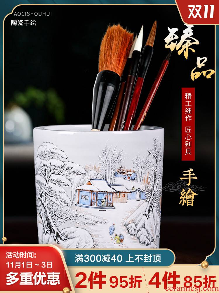 Jingdezhen porcelain brush pot Chinese wind office pen container receive a case desktop furnishing articles of Chinese style restoring ancient ways snow brush pot