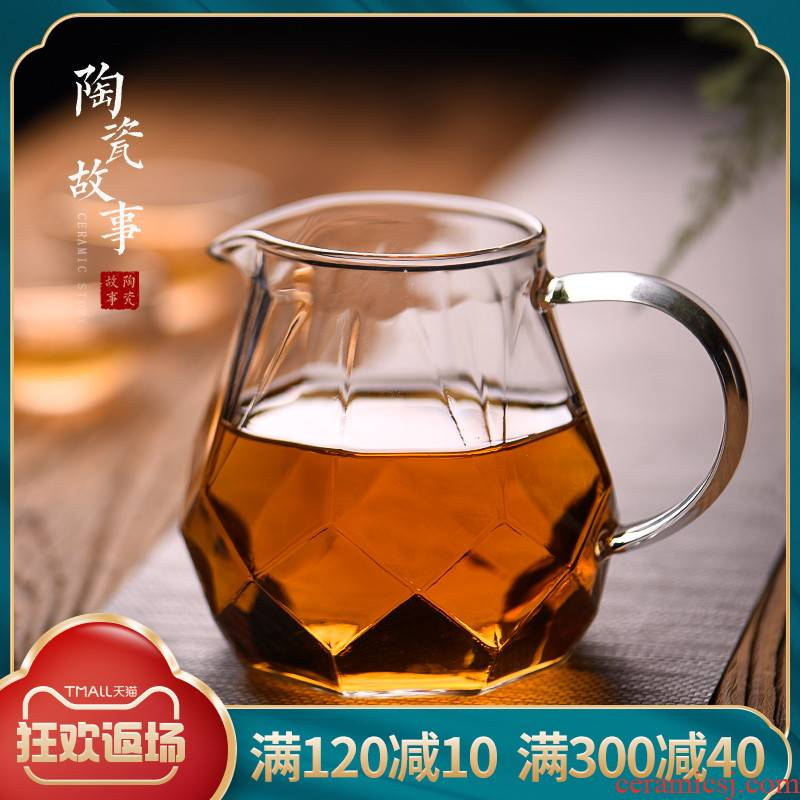 Ceramic fair story diamond glass cup) suits for more high - grade kung fu tea tea tea accessories points