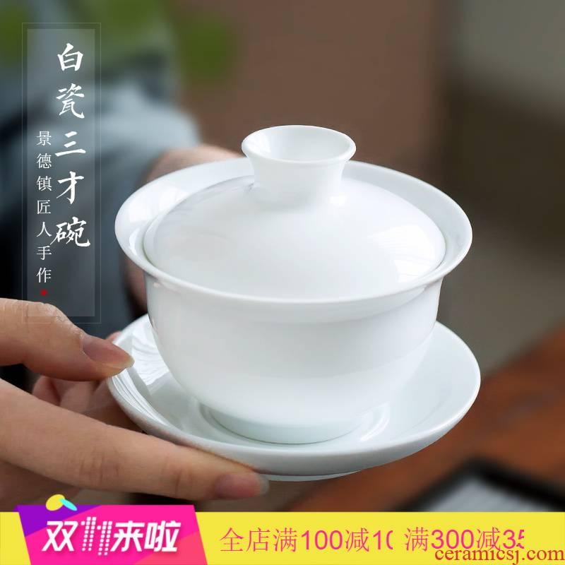 A single CPU cover poly real scene of jingdezhen porcelain tureen ceramic tea set large kung fu tea bowl three bowls of household