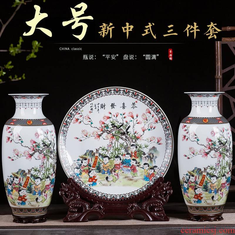 Jingdezhen ceramics big vase three - piece antique Chinese style living room home wine cabinet TV ark adornment furnishing articles