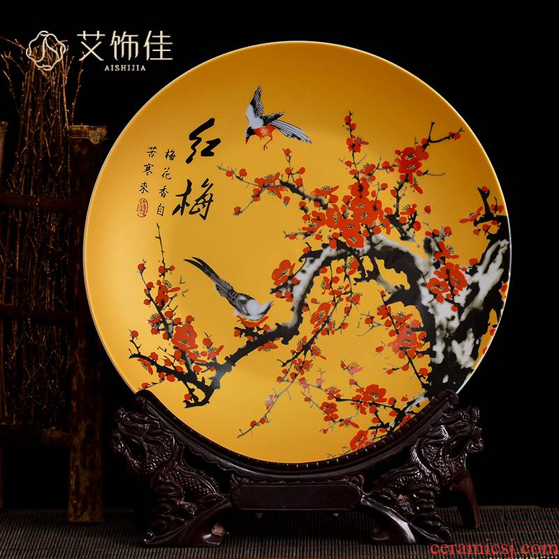 Jingdezhen ceramics powder enamel decoration decoration plate sat dish dish of new Chinese style living room TV ark, wine furnishing articles