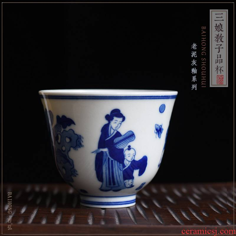 Hundred hong antique hand - made jingdezhen blue and white porcelain master cup single cup three niang godson ceramic cups sample tea cup